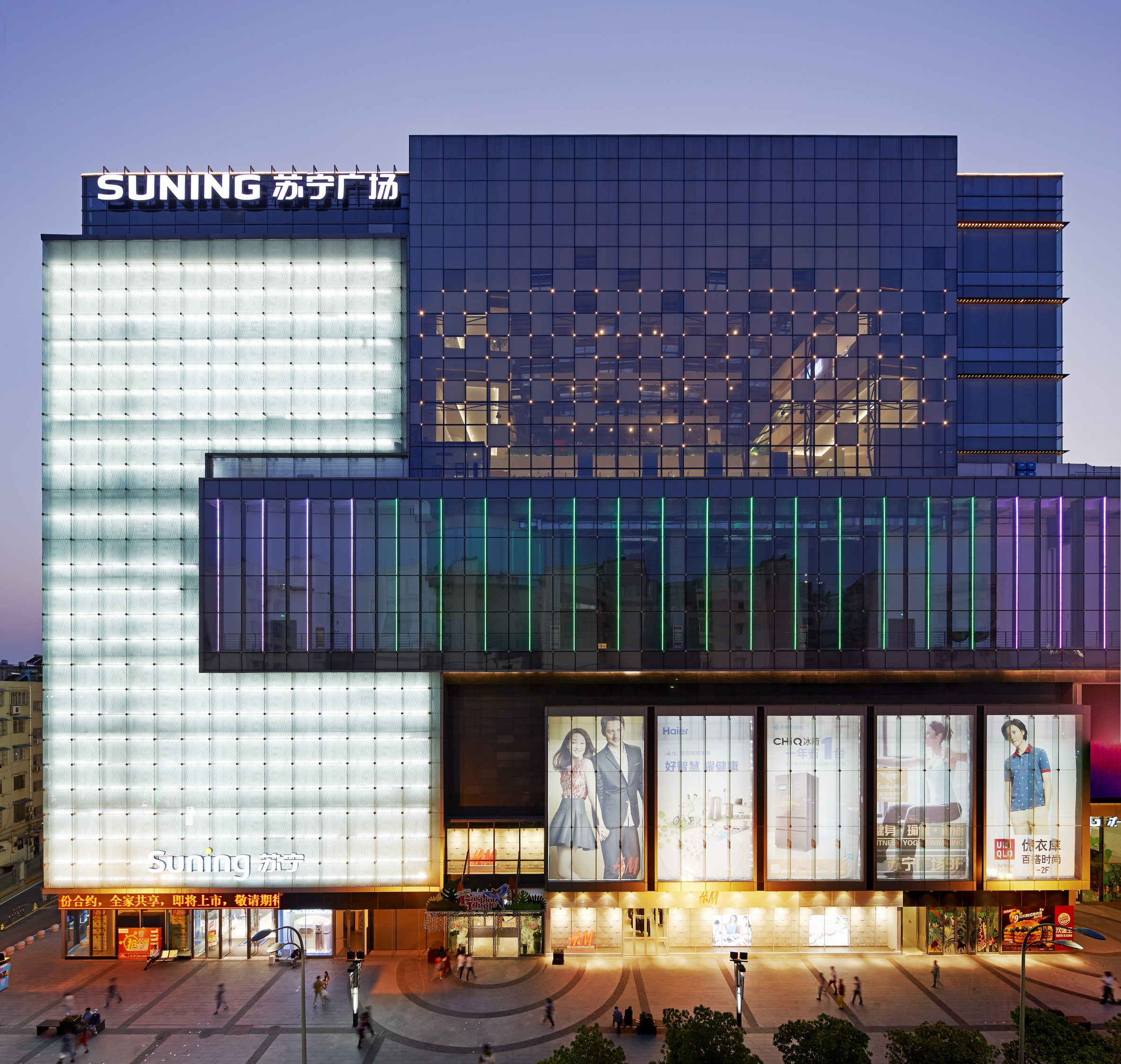 Suning Wuhu Plaza Architect Magazine Mg2 Wuhu China