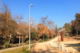 Metropolitan Promenade