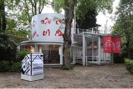 2016 Venice Biennale: Korean Pavilion, The FAR Game