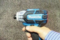 Makita Oil-Impulse Driver