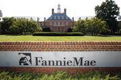 The End of Fannie, Freddie Conservatorship?