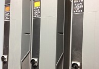 Reduce operation costs with Acu Drive™ XS Variable Frequency Drive