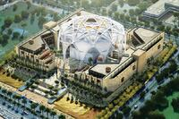 U.A.E. Federal National Council New Parliament Building Complex