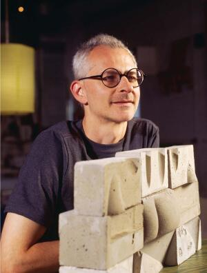 LOOM founder Ralph Nelson was one of the primary investigators on the research project that developed 12 unique patterns and profiles for the concrete masonry unit.
