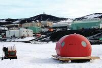 A New Master Plan for the McMurdo Research Station in Antarctica