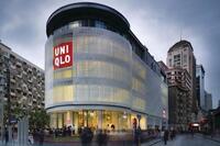 Uniqlo Shanghai Flagship Store
