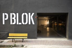 P Blok Production Studio