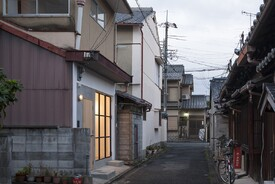 House in Shichiku