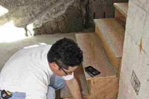 Testing for Moisture In Concrete Slabs