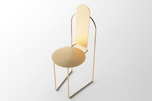 Object of the Moment: Pudica Chair by Pedro Paulo Venzon