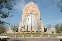 Ave Maria Oratory