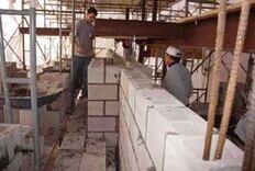 Building a Reinforced Concrete Block Wall