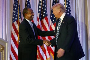 Ben Carson Questioned in HUD Secretary Confirmation Hearing