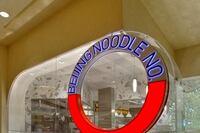 2009 AL Design Awards: Beijing Noodle Company No. 9, Las Vegas