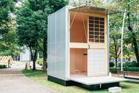 How Muji Makes A Tiny Shelter