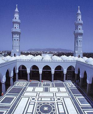 Quba Mosque, Medina, Saudi Arabia