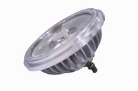 Vivid AR111 LED, Soraa