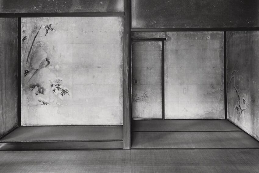 'Katsura: Picturing Modernism in Japanese Architecture,' Museum of Fine Arts, Houston