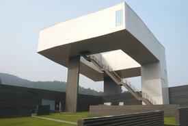 Nanjing Sifang Art Museum