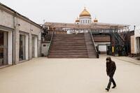 Moscow's Unorthodox Strelka Institute