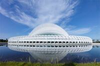 Santiago Calatrava's Florida Polytechnic University Opens Tomorrow