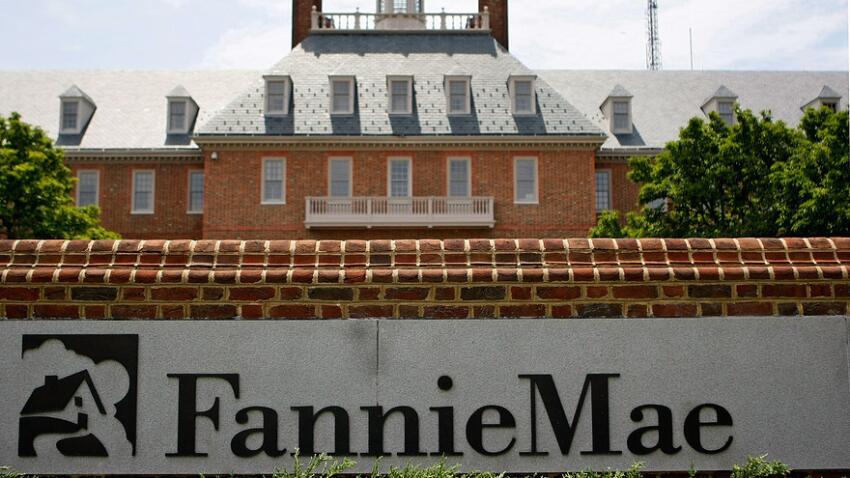 Fannie, Freddie at Risk of Needing Future Bailouts?