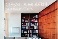 Book Review: Classic & Modern: Signature Styles