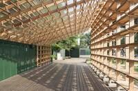 """Hou de Sousa's """"Sticks"""" Opens in Socrates Sculpture Park"""
