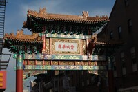 Convention Countdown: Philadelphia Chinatown's Friendship Gate