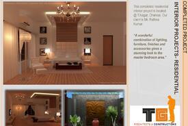 Rathnakumar Residence