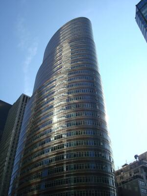 Lipstick Building, 885 Third Ave., New York