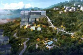 Taiyuan Masterplanning