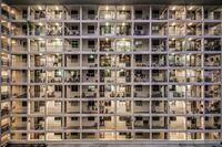 Morning News Roundup: Zaha Hadid Architects Takes It to Facebook
