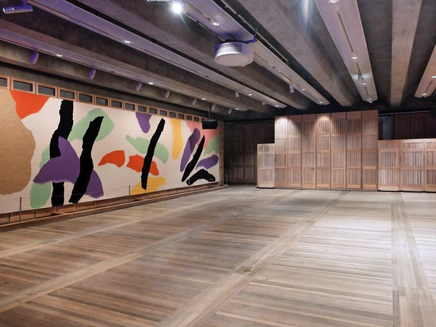 "The multipurpose Utzon Room Room is the ""only remaining, wholly Utzon-designed space"" in the landmark structure, according to the Sydney Opera House's official website."