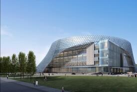 Ningxia International Conference Center