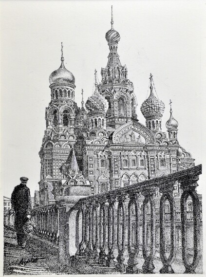 Sketch, Church of the Savior on Spilled Blood, St. Petersburg, Russia