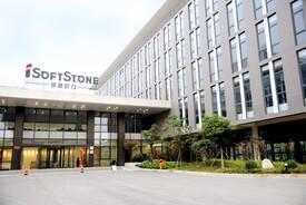 iSoftStone Wuxi