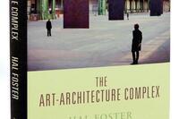 Book: 'The Art-Architecture Complex'