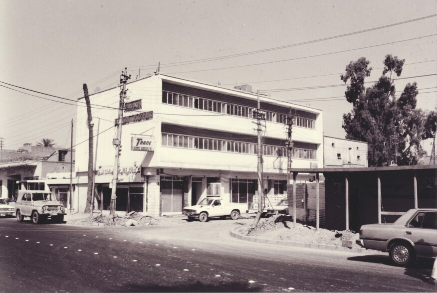 A commercial building in Baghdad (1982)