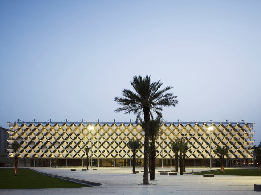 King Fahd National Library, Riyadh, Saudi Arabia