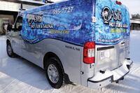 Fans of Cargo Vans