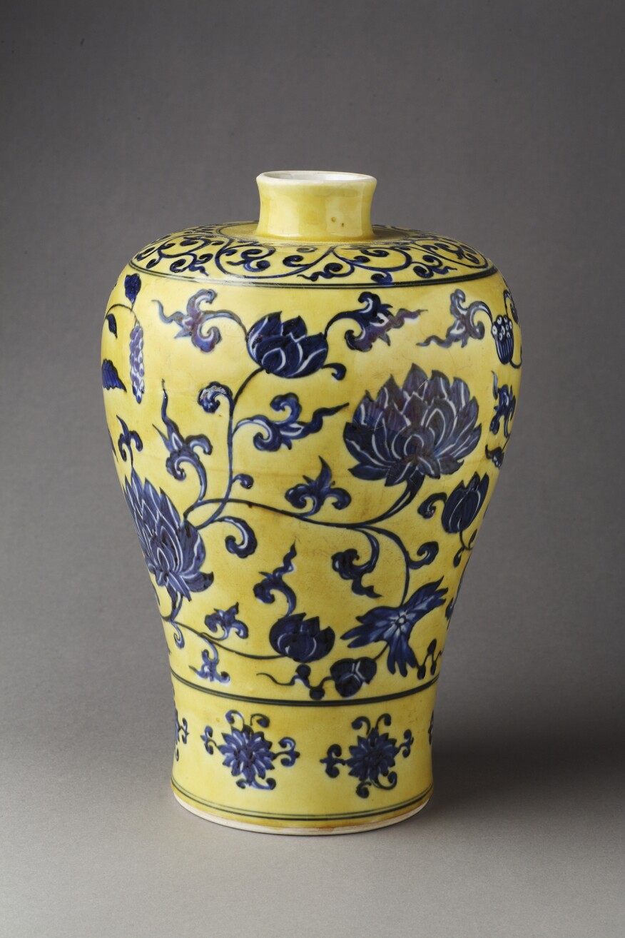 Jingdezhen kilns, Jiangxi Province, China, Baluster Vase with Peony Scroll Design