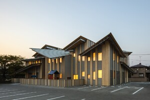 Aitoku Kindergarten