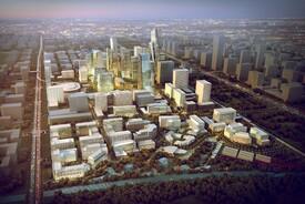 Changchun Finance and Sci-Tech Park