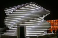 Saint-Gobain Pavilions Illuminate Philadelphia's Eakins Oval