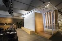 Model Art Pavilion