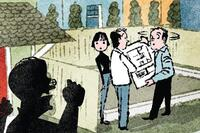 How Architects and Their Clients Deal with Obstructionist Neighbors