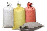 Woven polypropylene Sandbags