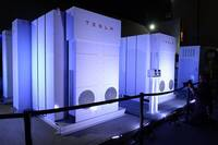 Tesla Unveils PowerWall Batteries for Homes and Businesses