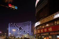 2009 AL Design Awards: Star Place, Kaohsiung, Taiwan